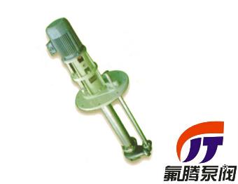 FY系列不锈钢磁力泵