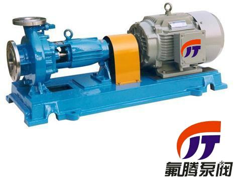 IH系列不锈钢离心泵