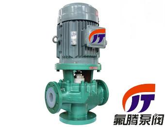 GD系列氟塑料管道泵