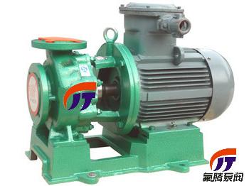 IHF(D)系列氟塑料离心泵